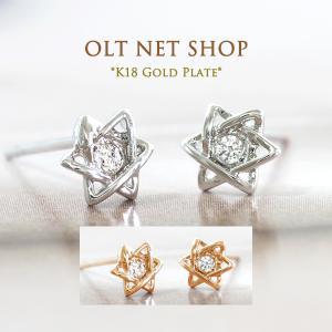 ピアス 18金 18K レディース ダイヤ シルバー ピンクゴールド K18 / スター 星 シンプル / ポイント消化|olt-netshop