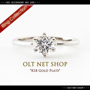 指輪 リング レディース 18金 18K ダイヤ シルバー / 一粒 0.5ct / K18 刻印|olt-netshop