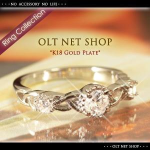 指輪 リング レディース 18金 18K ダイヤ シルバー / クラシック / K18 刻印|olt-netshop