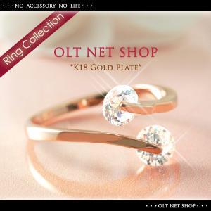 指輪 リング レディース 18金 18K czダイヤ ピンクゴールド シンプル / K18GP 刻印 / 2石 0.5ct|olt-netshop