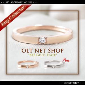 指輪 リング レディース 18金 18K 一粒 ダイヤ ピンクゴールド シルバー シンプル / K18 刻印|olt-netshop
