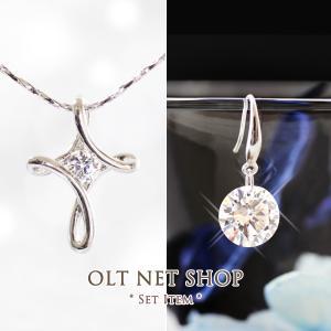 ネックレス ピアス セット / クロス / 一粒 ダイヤ 2.0ct フック / レディース|olt-netshop
