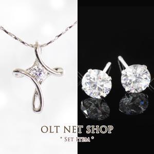 ネックレス ピアス セット / クロス / 一粒 ダイヤ 0.75ct / レディース|olt-netshop