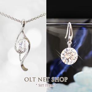 ネックレス ピアス セット / ツイスト / 一粒 ダイヤ 2.0ct フック / レディース|olt-netshop