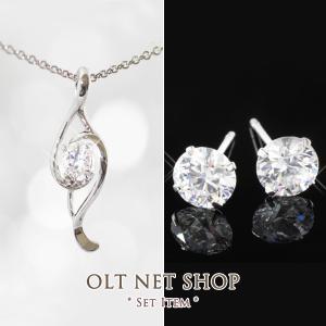 ネックレス ピアス セット / ツイスト / 一粒 ダイヤ 0.75ct / レディース|olt-netshop