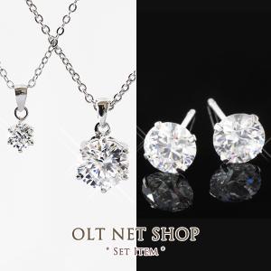 ネックレス ピアス セット / 一粒 ダイヤ 2.5ct 0.5ct / スタッド 0.75ct / レディース|olt-netshop