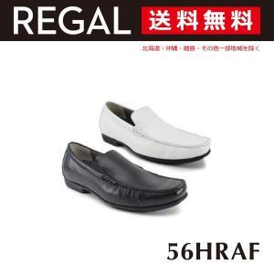 リーガル 56HR AF ヴァンプ メンズ カジュアル スリッポン ブラック REGAL