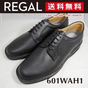 リーガル ウォーカー 601W プレーントゥ メンズ ビジネス ウォーキング ブラック REGAL