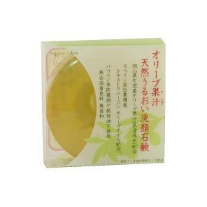 日本オリーブ オリーブマノン 洗顔せっけん 80g (発送までに4〜5日かかる場合がございます)