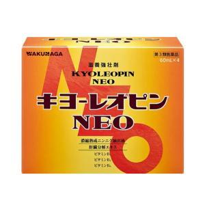 第3類医薬品  キヨーレオピンNEO(ネオ)4本入りお買い上げでキヨーレオピンNEO(ネオ)1本入りサービス