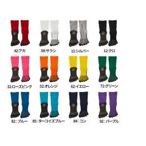 [メールにて送料無料!]タビオ Tabio フットボール5本指ソックス ストッキング TAB-FB5(カラー11色)|om-sports