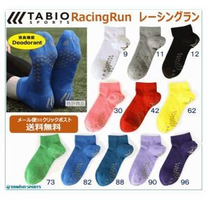 [メールにて送料無料!]タビオ tabio レーシングランソックス ソックス TAB-RUN(11カラー)|om-sports
