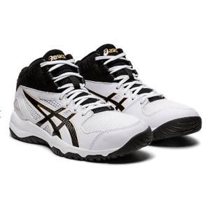 アシックス asics DUNKSHOT (ダンクショット) MB 9(KIDS)NEW バスケットボールシューズ 1064A006-100(ホワイト/ブラック)|om-sports
