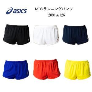 アシックス asics M'Sランニングパンツ NEW メンズランニングパンツ 2091A126(6色)[メール便で送料無料]|om-sports