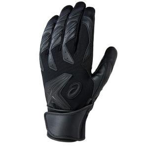 アシックス asics 3121A016-001 ゴールドステージ 高校対応バッティング手袋 スピードアクセル|om-sports