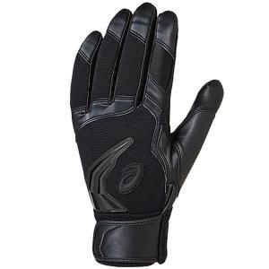 アシックス asics 3121A245-004 野球用品 SPEED AXEL MA バッティング用手袋|om-sports