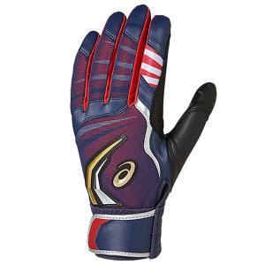 アシックス asics 3121A245-401 野球用品 SPEED AXEL MA バッティング用手袋|om-sports