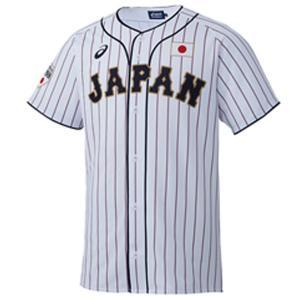 アシックス asics 侍ジャパン レプリカユニフォーム(ホーム用) NEW 野球・ソフトユニフォーム BAK713-SJ01 (サムライホワイト)|om-sports