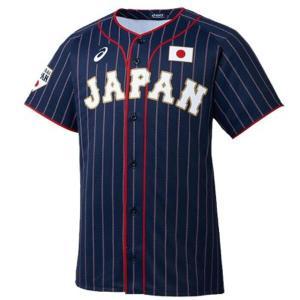アシックス asics 侍ジャパン レプリカユニフォーム(ビジター用) NEW 野球・ソフトユニフォーム BAK714-SJ50 (サムライネイビー)|om-sports