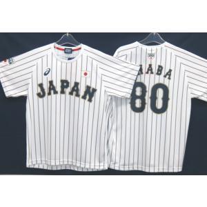 アシックス asics 侍ジャパン レプリカTシャツ(ホーム用) Tシャツ BAT710-7P80 (サムライホワイト)|om-sports