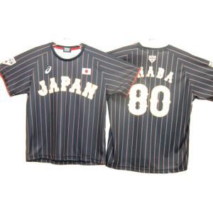 アシックス asics 侍ジャパン レプリカTシャツ(ビジター用) Tシャツ BAT711-7P80 (サムライネイビー)|om-sports