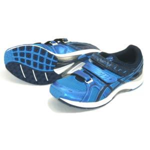 アシックス ブライトラインRT 17AW トレーニングシューズ SFT255-4358 (エレクトリックブルー×ピーコート)|om-sports