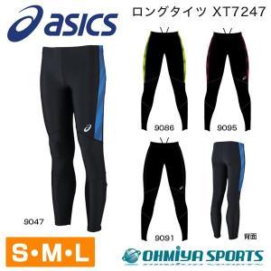 アシックス asics ロングタイツ 陸上 スパッツ レーシングタイツ ランニングタイツ メンズ レディース ランニングスパッツ XT7247 (4色)|om-sports