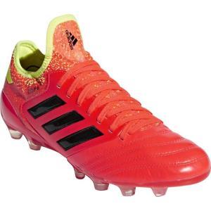 アディダス adidas コパ 18.1−ジャパン HG サッカースパイク B96591 (ソーラーレッド×コアブラック×ソーラーイエロー)|om-sports