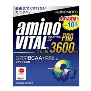 アミノバイタル アミノバイタル プロ10P サプリメント 16AM1030|om-sports