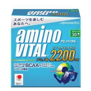 アミノバイタル 健康ケアサプリメント アミノバイタル2200 30本入箱 16AM5310 om-sports