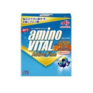 アミノバイタル アミノバイタルアクティブファイン(14本入り箱) サプリメント 36JAM94010|om-sports