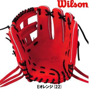Wilson ウィルソン WTAHWED5D-22 【グラブ グローブ】野球 硬式用グローブ(内野手用)  WTAHWED5D 22 Eオレンジ |om-sports
