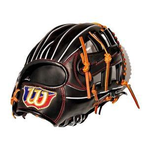 ウイルソン WILLSON WTAHWFDST-90 スタッフ デュアル 硬式用グラブ 内野手用 DS型【野球 硬式 グローブ 内野手】|om-sports