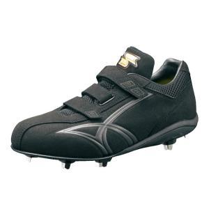SSK プロエッジ マキシライトY-NEO-V NEW 野球スパイク ESF3008-9090(ブラック×ブラック)|om-sports