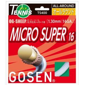 【硬式テニス】ゴーセン ミクロスーパー16(OG-SHEEPシリーズ) テニス用ガット TS400W