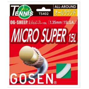 【硬式テニス】ゴーセン ミクロスーパー15L(OG-SHEEPシリーズ) テニス用ガット TS402W