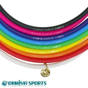 クリオ CHRIO アルファリング ネックレス スポーツ用ネックレス CHRIONECKLACE(9色)|om-sports|03