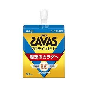ザバス(明治) プロテインゼリー グレープフルーツ風味 180g サプリメント CZ0301
