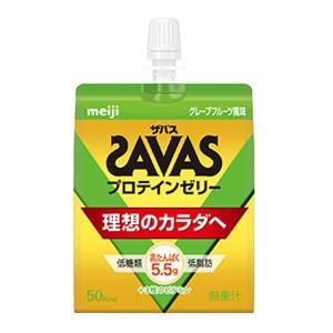 ザバス(明治) プロテインゼリー ヨーグルト風味 180g サプリメント CZ0302