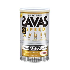 ・ブランド:ザバス ・種目:サプリメント ・商品名:タイプ2 スピード(バニラ味)378g(約18食...