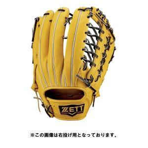 ゼット ZETT 硬式グラブ 外野手用 プロステイタス(左投げ用) 硬式グローブ BPROG771-5419(Tイエロー/ブラック)|om-sports