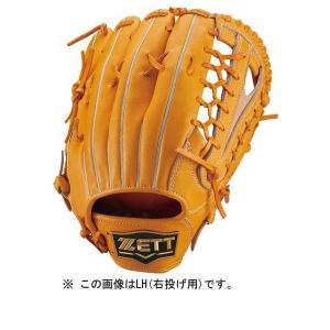 ゼット 軟式ネオステイタスシリーズ 外野手用 15SS 軟式グラブ BRGB31517-5600 (オレンジ)|om-sports