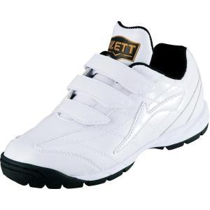 ゼット ランゲットDX(ジュニア) トレーニングシューズ BSR8276J-1111 (ホワイト×ホワイト) om-sports