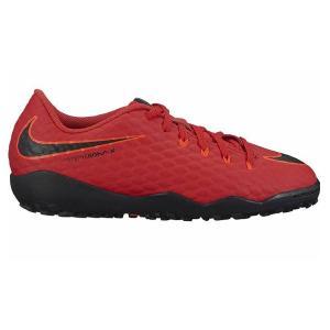 ナイキ Nike ジュニア ハイパーヴェノム X フェロン III TF 17HO サッカー ジュニア トレーニングシューズ 852598-616 (ユニバシティーR)|om-sports