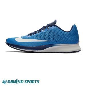 ナイキ Nike エアズーム エリート 10 FA18 メンズランニングシューズ 924504-400 (コバルトブレイズ/セイル/ブルーボイド/ライトボーン)|om-sports