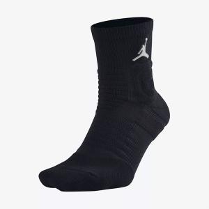 ナイキ Nike SX5855-011 バスケットソックス ジョーダン アルティメイト フライト|om-sports