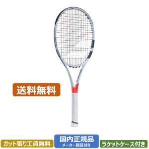 ・ブランド:バボラ ・カテゴリー:テニス・バドミントン ・種目:硬式テニスラケット ・商品名:ピュア...