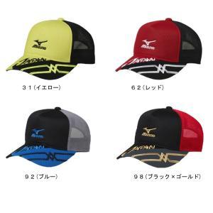 ミズノ MIZONO 17年ソフトテニス日本代表応援キャップ(ユニセックス)17FW キャップ 62JW7X11 (イエロー、ブルー、ブラック)|om-sports