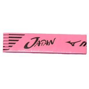 ミズノ JAPAN マルチ・ソフトグリップテープ 16SS グッズ 63JYA684-60 (ピンク×ブラック) om-sports