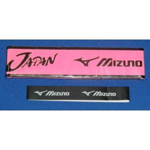 ミズノ マルチソフトグリップテープ(16年ソフトテニス日本代表応援GP) グッズ 63JYA690-64 (ピンク×ブラック)|om-sports